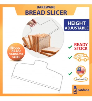 (Ready Stock in Malaysia)  Stainless Steel Slicer Cake Cutter Bread Divider Double Wire Adjustable Height