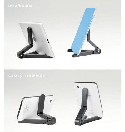Universal Portable Foldable Smartphone Tablet iPad iPhone Galaxy Stand Holder