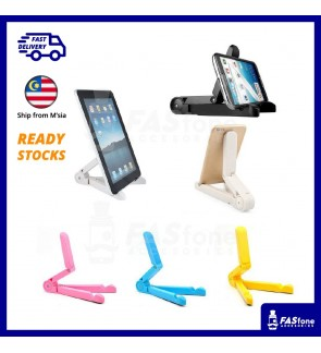 (Ready Stocks in Malaysia - 6 Colors) Universal Portable Foldable Smartphone Tablet iPad iPhone Galaxy Stand Holder