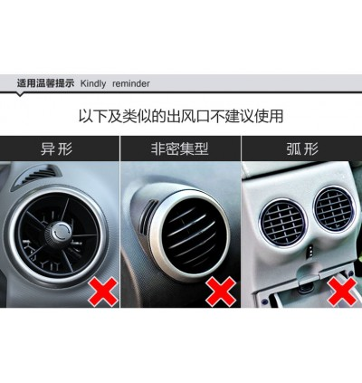 360 Degree Universal Magnetic Car Air Vent Holder