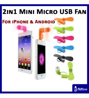 Apple iPhone Lightning Android Micro Usb Mini USB Cooling Cooler Fan (2 in 1)
