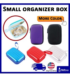 Fashionable Hard Case for Charging Cable Coins Receipt Earphone Cosmetics Organizer / Holder