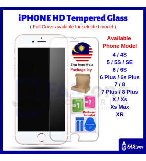 iPhone 11 Pro Max 5 5s SE 6 6s 7 8 Plus X Xs Max XR Full Round Edge Tempered Glass Apple