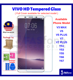Vivo S1 Y12 Y17 V3 Max V5 V7 Plus Y51 Y53 Y55 Y66 Y67 Round Edge Tempered Glass Protector