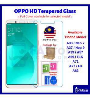 9H OPPO A3 A7 A33 A37 A39 A57 A59 A71 A77 A83 F1 F1S F3 Tempered Glass Protector