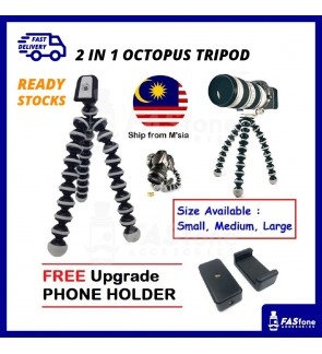 2 in 1 Upgrade Universal Octopus Tripod Stand (Small Medium Large Available)