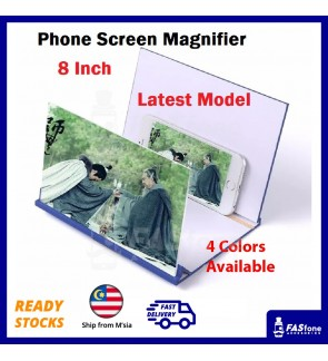 Universal Wood Coating Phone Device iPhone Screen Magnifier 8 inch 2018 New