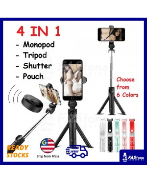 360 4 in 1 Bluetooth Selfie Stick Monopod Tripod for IOS / Android (TX09)