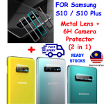 Samsung S10 Plus Camera Ring Protector Lens Tempered Glass Protector