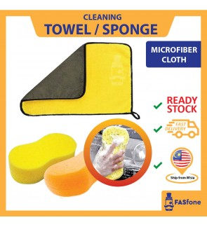 Car Wash Towel Microfiber Car Cleaning Sponge Fast Drying Towel Table Cloth