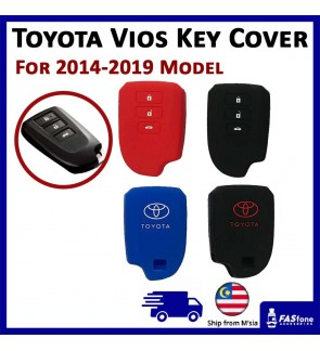 Toyota Vios Car Key Cover Remote Key Protector