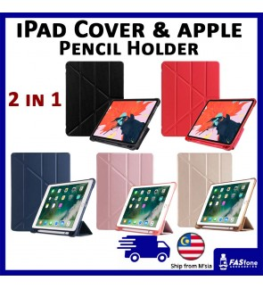 iPad Cover iPad Case 9.7 10.2 Auto Wake Anti Shock Case Apple Pencil Holder
