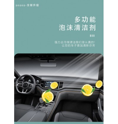 (Ready Stocks) Multi Purpose Cleaner Foam Spray for Car Home Carpet Dashboard Cover Seat Cushion FREE CLOTH