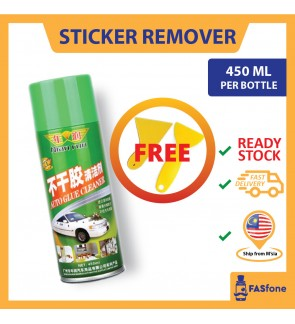 (Ready stocks) Sticker Remover Spray Adhesive Film Remover Car Care Stain Remover