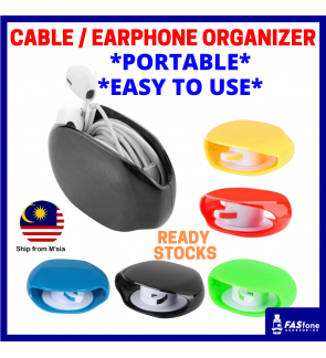 (Ready Stocks) Portable Cable Protector Cable organizer Cable Winder Earphone Organizer Wire Winder