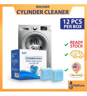 Washing Machine Detergent Tank Cleaner Household Disinfectant Stain Remover Antibacterial Sterilizer Washer