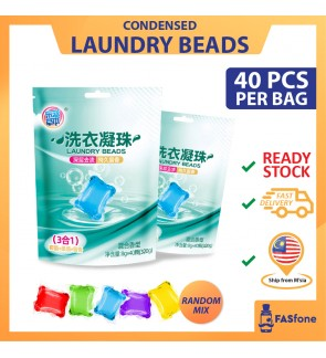 Washing Machine Hand Wash Detergent Laundry Beads 3 IN 1 Softener Antibacterial Fragrance 5 Color