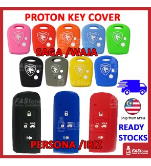 Proton Key Cover Persona Waja Saga Iriz Remote Key Cover Car Key Case