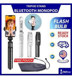 Tripod Monopod Selfie Stick Universal Bluetooth Remote Artifact Flash Bulb Live Broadcast
