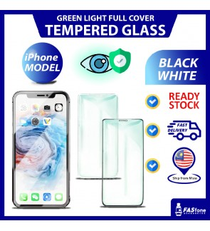 iPhone 6 6S 6Plus 6SPlus 7 8 7Plus 8Plus X XS XSMax 11 11Pro 11ProMax Tempered Glass Full Cover Green Light
