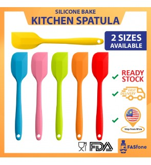 Cake Kitchen Tools Bakeware Silicone One Piece Scraper Spatula Buttercream 21CM 28CM