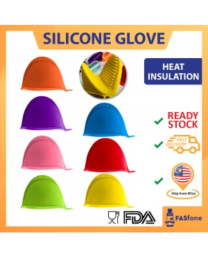 (MALAYSIA READY STOCKS) Kitchen Heat Resistant Silicone Glove Grip Hot Pot Oven Baking Cooking Microwave Tool