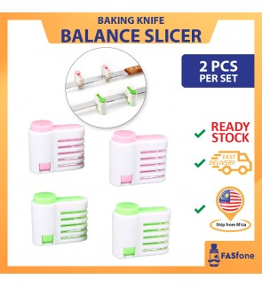 Cake DIY Tools 2 Pcs 5 Layer Bread Slicer Balancing Divider Guide Cutter