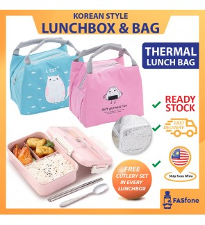 Korean Style Lunchbox Thermal Lunchbag