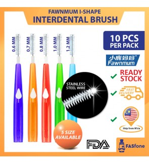 I-SHAPE BRUSH